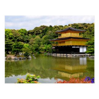 Kinkaku-ji Postcard