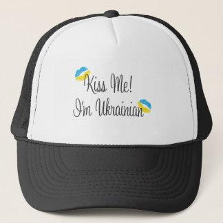 Kiss Me! I'm Ukrainian Trucker Hat