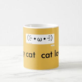 Kitty Cat Lover Basic White Mug