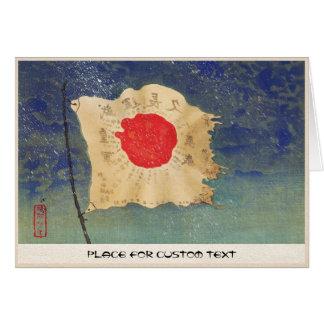 kobayakawa shusei Loyalty Picture japanese flag Card