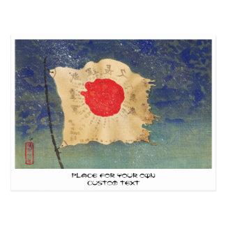 kobayakawa shusei Loyalty Picture japanese flag Postcard
