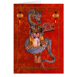 Kong Xi Fa Cai Chinese New Year Card With Dragon A