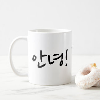 Korean Letters Coffee Mug