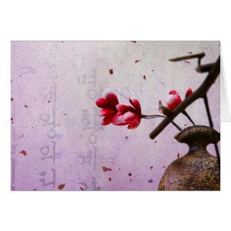 Korean vase card