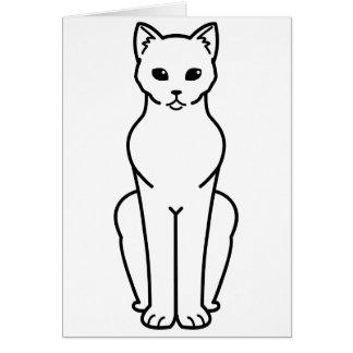 Korn Ja Cat Cartoon Greeting Card
