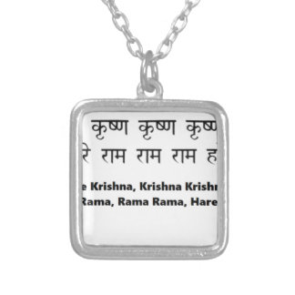 Krishna Maha Mantra for Meditation, Yoga,sanskrit Silver Plated Necklace