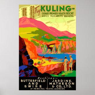 Kuling Vintage Chinese Travel Poster. Poster