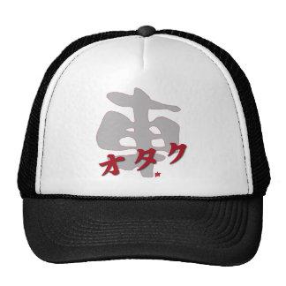 kuruma otaku - The Hat