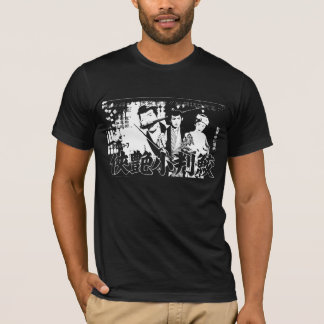 Kyoen Kobanzame T-Shirt