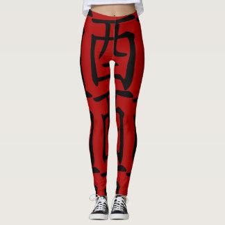 L Black Chinese Symbol Rooster leggings