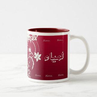 Lamia Bubble Arabic Script Scarlet Red Cup