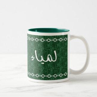 Lamia Islamic Green Art Design Two-Tone Coffee Mug