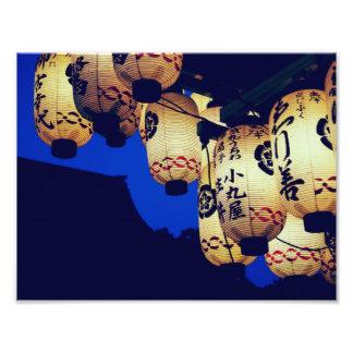 Lanterns in Osaka Japan Photo Print