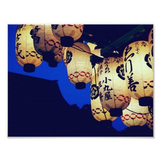Lanterns in Osaka, Japan Photo Print