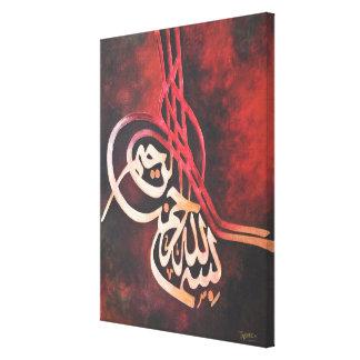 LARGE 16X20 BISMILLAH - Original Islamic Art!!! Canvas Print