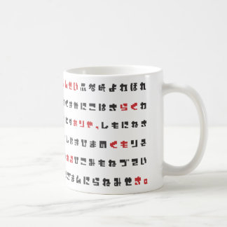 Life goes on ... basic white mug