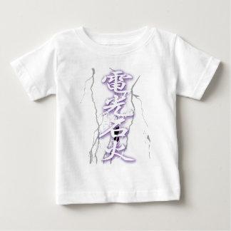 """Lightning speed"" kanji T-Shirts"