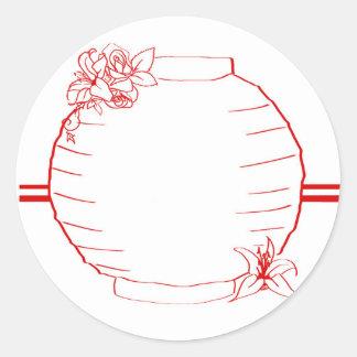 Lily & Lantern Wedding Collection, Envelope Seal 2