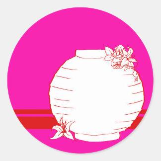 Lily & Lantern Wedding Collection, Envelope Seal 4
