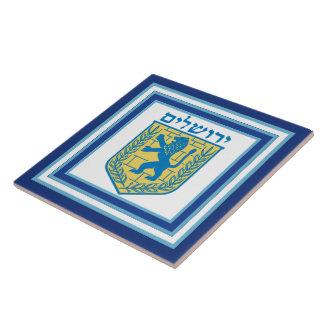 Lion of Judah Emblem Jerusalem Hebrew Tile