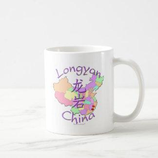 Longyan China Coffee Mug