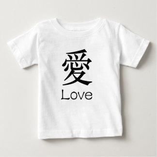 Love 爱 ai 愛 ito Kanji Chinese Character Baby T-Shirt