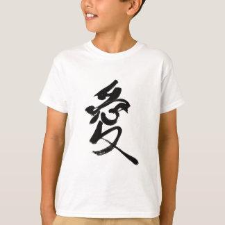 Love - Chinese Calligraphy T-Shirt