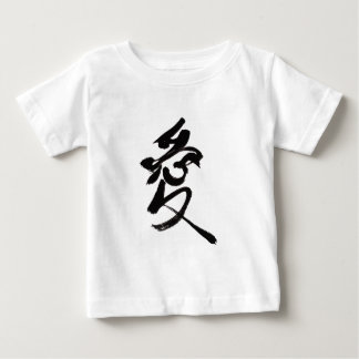 Love - Chinese Calligraphy Tshirts