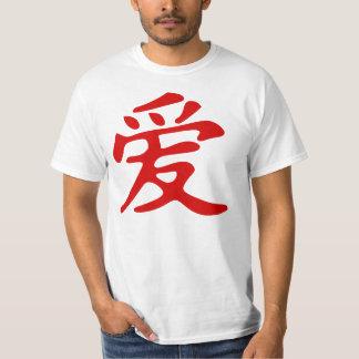 love Japanese character T-Shirt