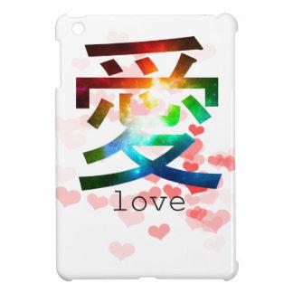 Love japanese word colorful katakana japan iPad mini covers