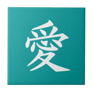 Love kanji tile