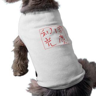 lovely 2 dog clothing