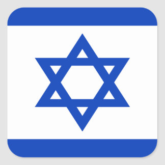Low Cost! Israel Flag Square Sticker