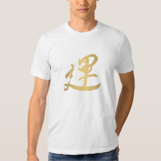 Lucky calligraphy of traditional new year tee shirt