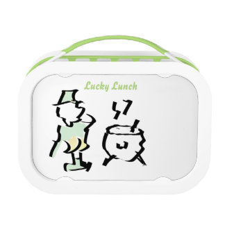 Lucky Lunch Box