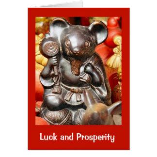 Lucky mouse card