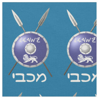 Maccabee Shield And Spears Fabric