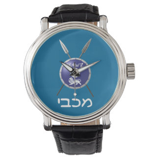 Maccabee Shield And Spears Watch