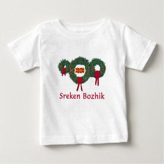 Macedonia Christmas 2 Baby T-Shirt
