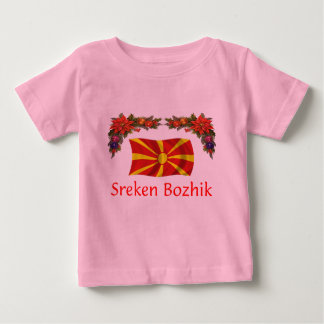 Macedonia Christmas Baby T-Shirt