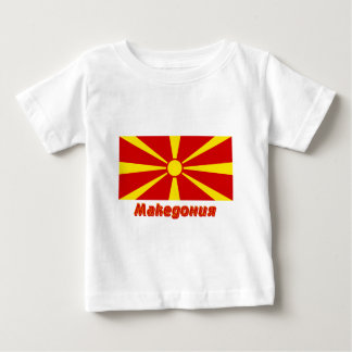 Macedonia Flag with name in Russian Baby T-Shirt