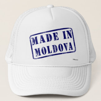 Made in Moldova Trucker Hat