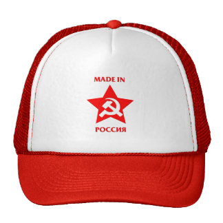 Made in Russia on Russian Hat