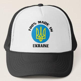 Made In Ukraine Trucker Hat