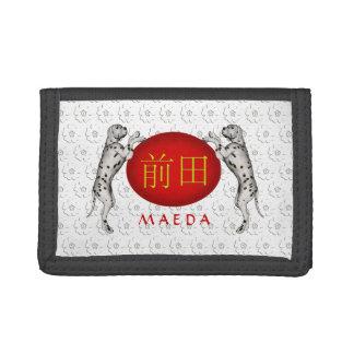 Maeda Monogram Dog Tri-fold Wallets