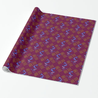 Maeda Monogram Dragon Wrapping Paper