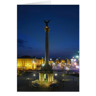 Maidan Nezalezhnosti, Kyiv Ukraine Card