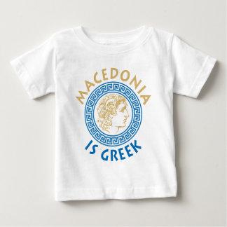 MAKEDONIA IS GREEK - ALEXANDROS BABY T-Shirt