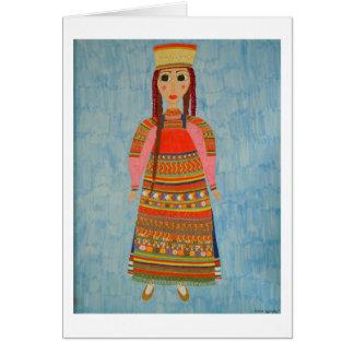 Malina Card