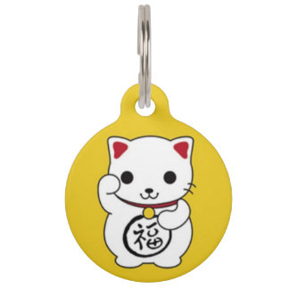 Maneki Neko Pet ID Tag